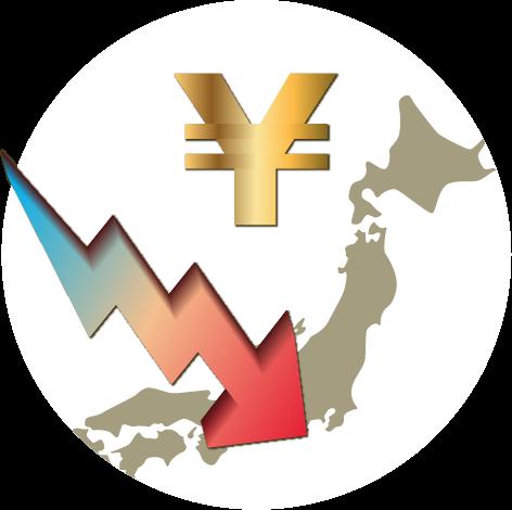 日圓匯率持續創新低、正是入貨好時機