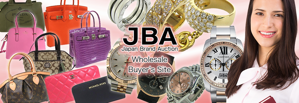 JBA Hong Kong Wholesale Buyer's Site